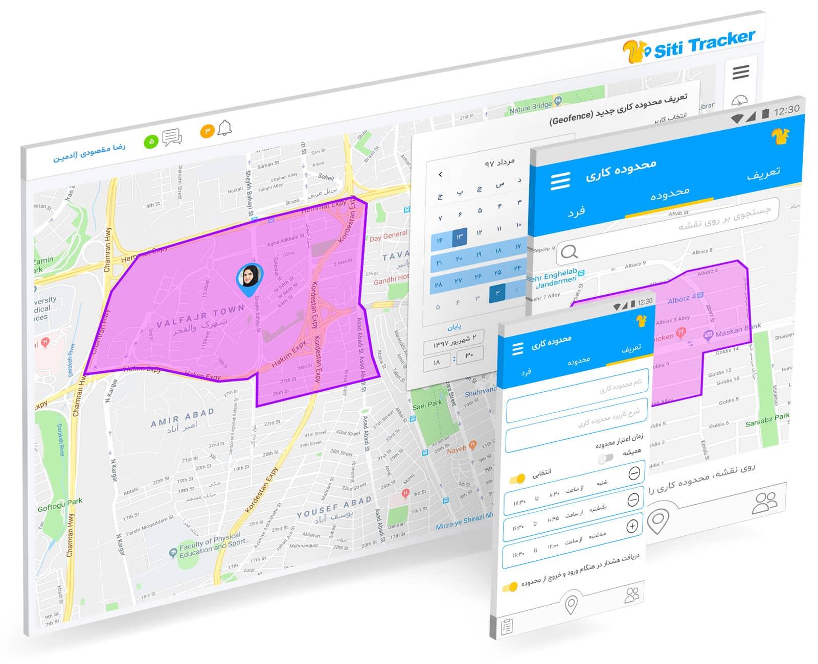 Siti Tracker GPS Mobile Workforce Management - GPS Geo fence