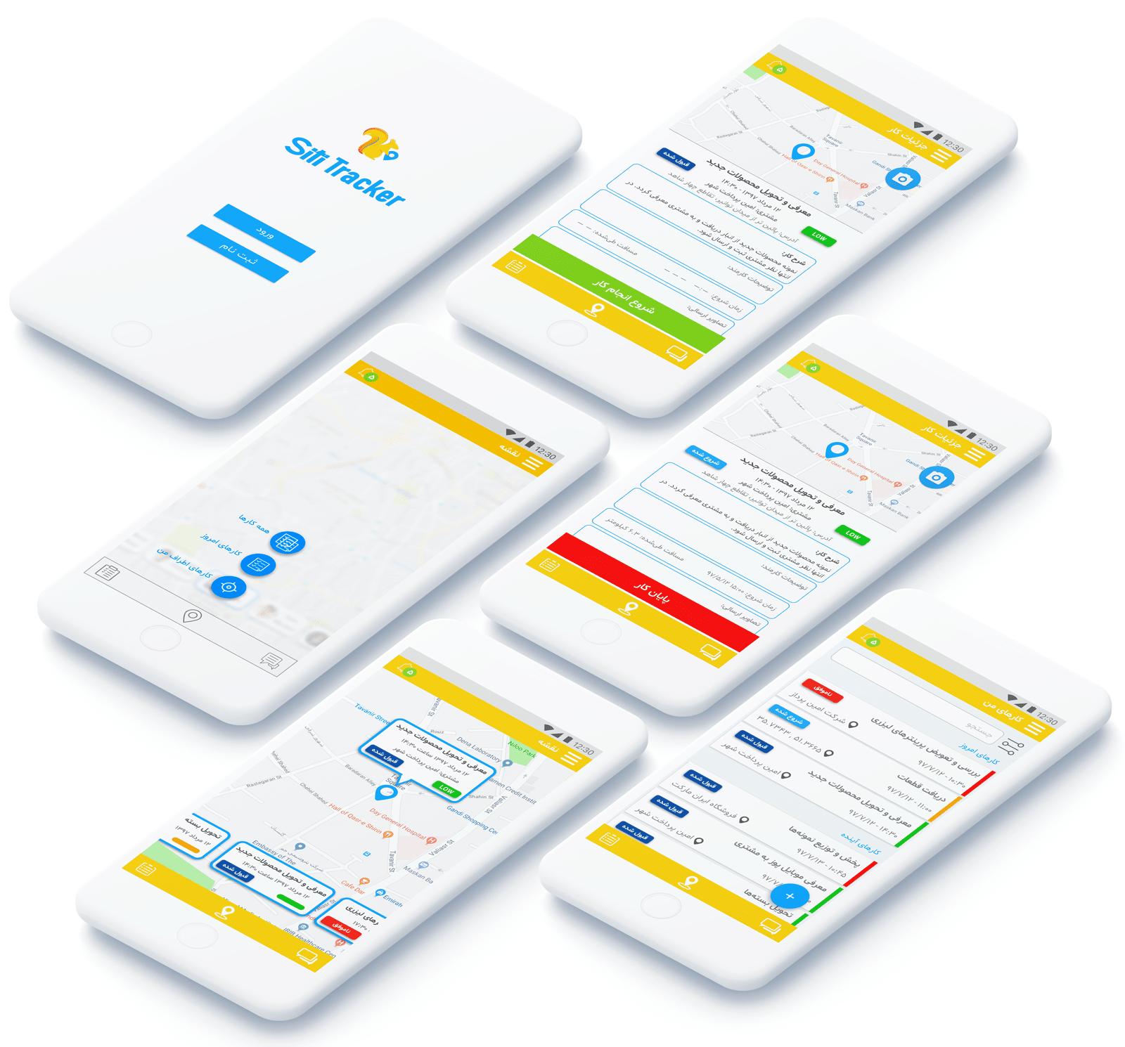 Siti Tracker GPS based Field Service Management